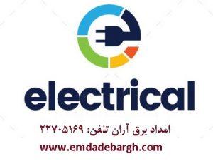 www.emdadebargh.com